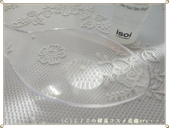 レーザーホワイトキットDSC00679