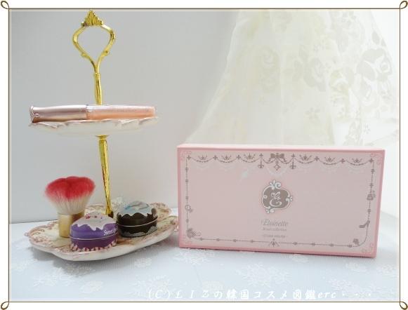 【エチュードハウス】エチュアネットブラシコレクションDSC09608