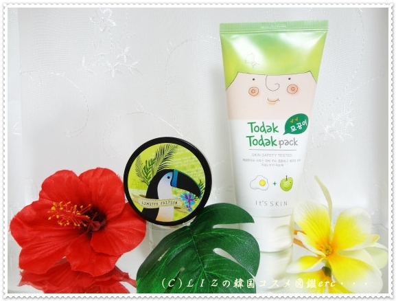 VELIEVEホワイトクレイマスク・【イッツスキン】TodakTodakパック比較DSC01817