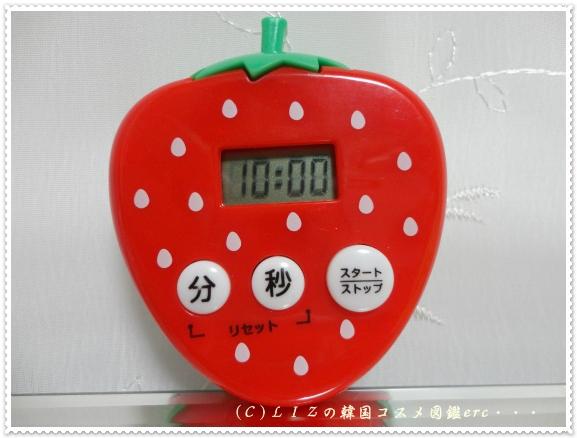 VELIEVEホワイトクレイマスク・【イッツスキン】TodakTodakパック比較DSC01836
