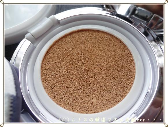 【HERA】UVミストクッション ロングステイDSC01287