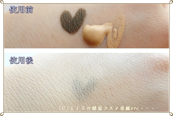 【HERA】UVミストクッション ロングステイDSC01745-vert