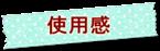 アイコンa200-9使用感
