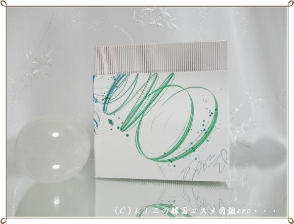 【ラヴィダ】バイタルリカバリーCCベースDSC01529