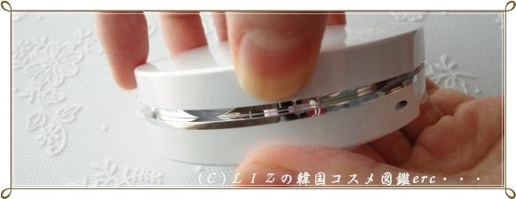 【ラビダ】バイタルリカバリーCCベースDSC02314