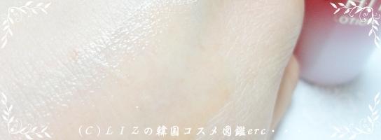 【アスタリフト】ホワイトインフィルトホワイトローションDSC02200