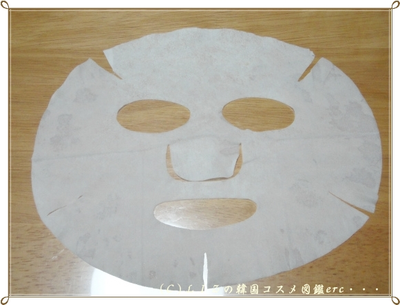 【CLIO】アロエモイスチャーマスクDSC04330