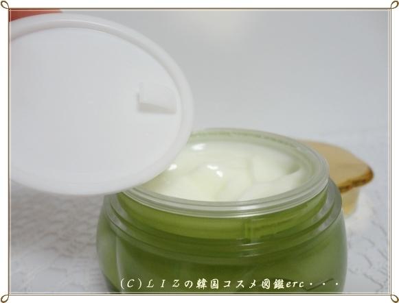 【シャラシャラ】ゴールドラベルクリームDSC04967