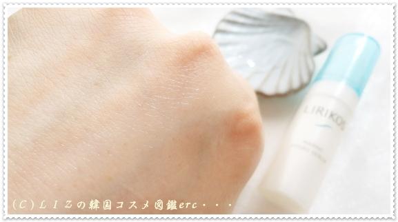 【リリコス】マリンハイドロラインDSC05547