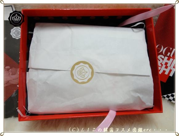 GLOSSY BOX9月DSC06411
