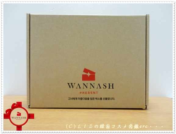 WANNASH BOX9月DSC06381