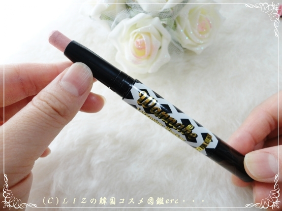 【アリタウム】ワナビーロングウェアシヤドーDSC06044