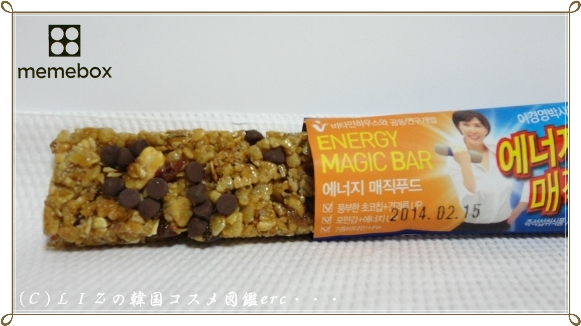 【オンマサラン】エナジーマジックバーDSC06509