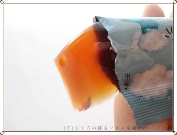 【シャラシャラ】空飛ぶゾウゼリーDSC06619