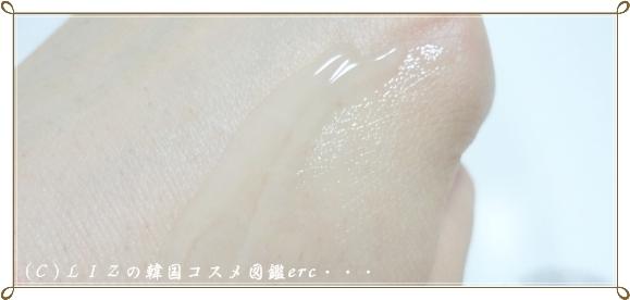 【KIARA】モイスチャーエッセンス