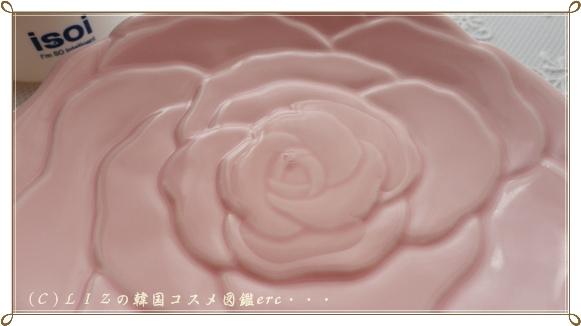 【ISOI】アクニ ドクター1stクレンジング