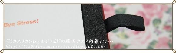 【ドクタージャルト】Ctrl-A SOS BOX