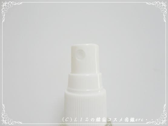 COSLYSDSC07586.jpg