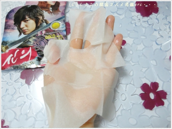 【信義~シンイ~】3Dフェイシャルマスク