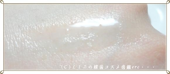 【スム】ホワイトアワードルミナスクリスタルアンプル