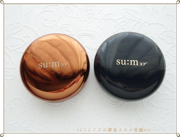 【Su:m37℃】モイストクッションファンーデーション