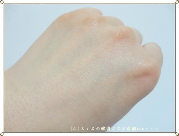 【シラクル】プレミアムエッセンス20