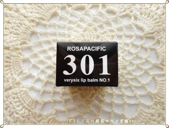 【ROSA PACIFIC】ベリーシックスリップバーム