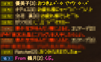 20131031_04.png