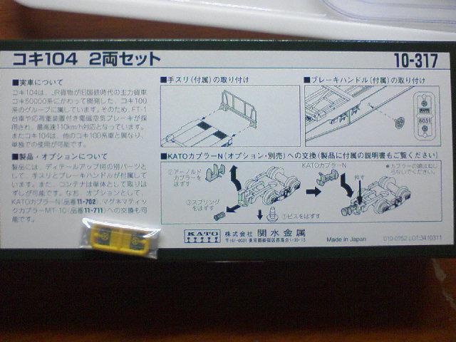 SA3A1299.jpg