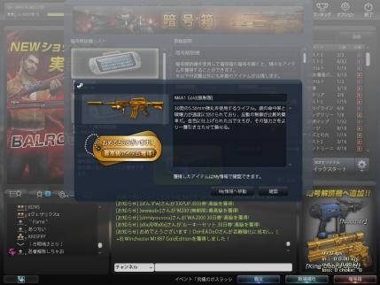 Snapshot_20130609_2211440.jpg