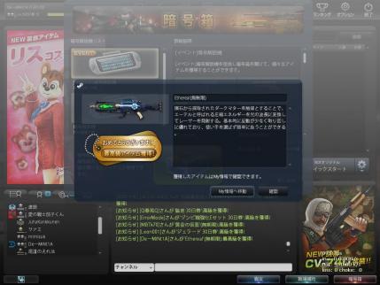 Snapshot_20130616_2224010.jpg