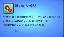 TS3W 2013-09-16 02-13-49-604