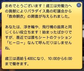 TS3W 2013-09-16 14-16-59-754