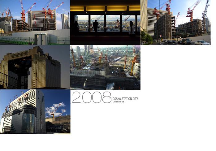 梅田北ヤード建設中2013umekita02.jpg