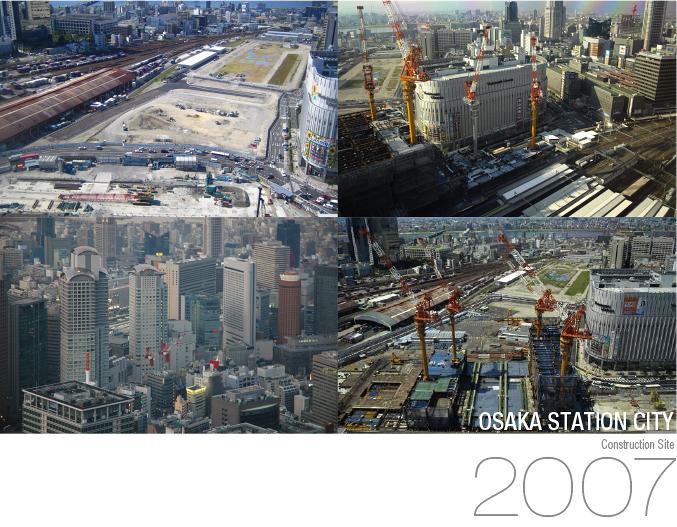 梅田北ヤード開発の歴史2013umekita05.jpg