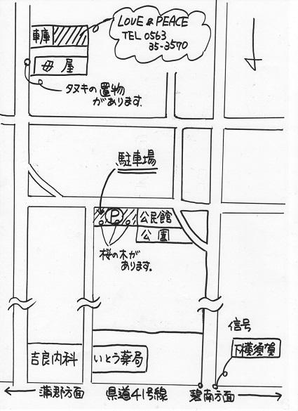 手書き地図01