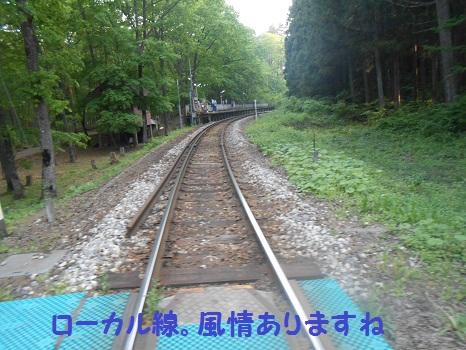 DSCN2912.jpg