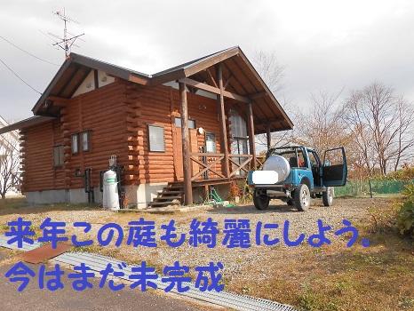 DSCN7015.jpg