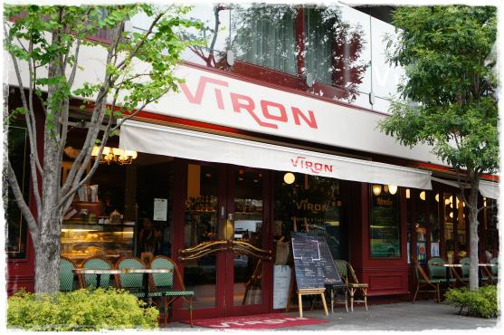 VIRON①