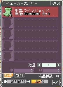 135_20131030110658e22.jpg