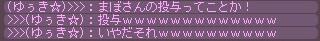 138_2013103011361291a.jpg