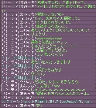 139_20131030114643bd6.jpg