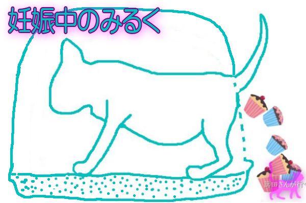 #31 トイレ(4)