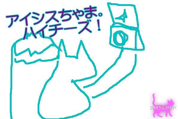 #39デジ一(1)