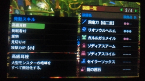 NEC_0002_20131204191512bc0.jpg