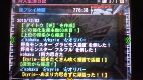 NEC_0575.jpg