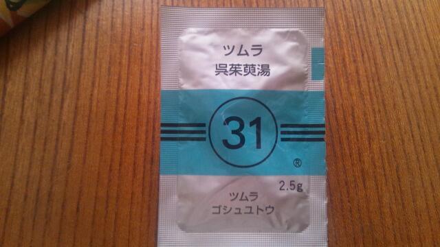 20130813_071535.jpg