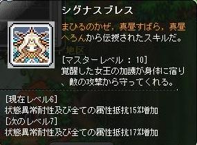 Maple131021_145535.jpg