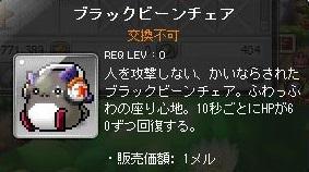 Maple131027_233858.jpg