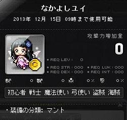 Maple131031_091214.jpg